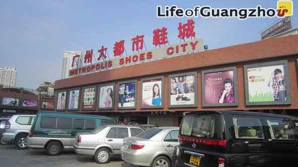 Metropolis Shoes City