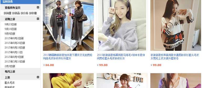 Nguồn sỉ quần áo Quảng Châu