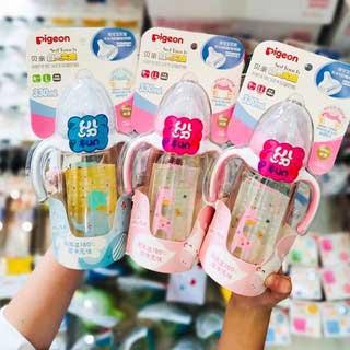 Các bình sữa PPSU được sử dụng nhiều hơn ngày nay