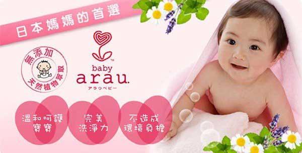 Sữa tắm Arau có thành phần như thế nào
