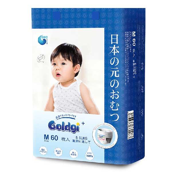 Bim Goldgi Co Tot Khong