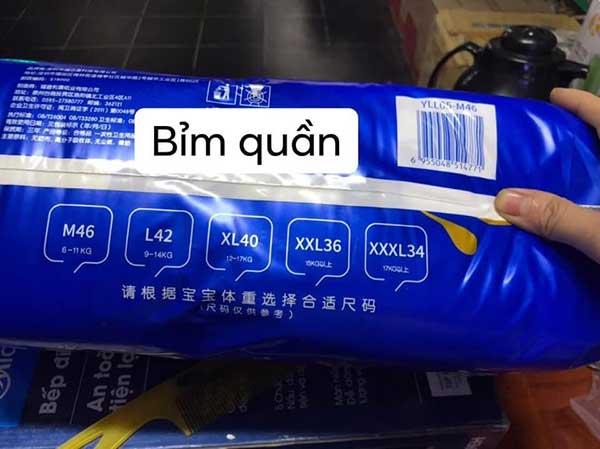 Bim Youli Xanh